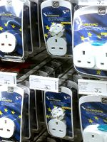Where to buy a power adapter for Malta